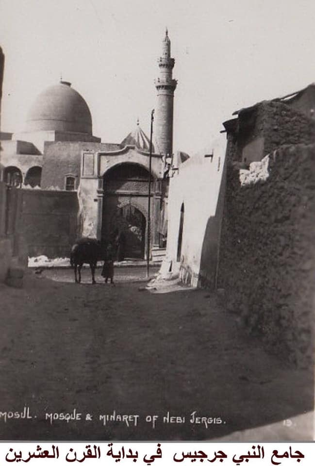 Mosque of Nabi Jurjis